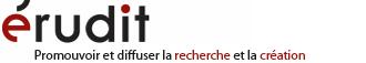 eruditLogoInterieur_fr.png