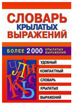 snap0005254.png