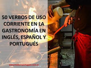Glosario gastronomía inglés español portugués.jpg