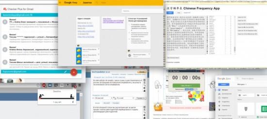 extensions-730x326.jpg