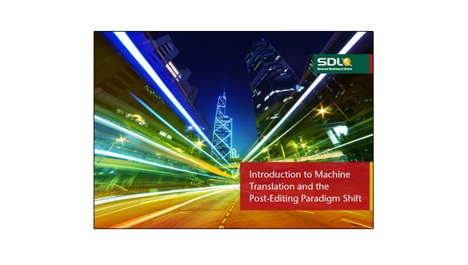 Machine language translation pdf files