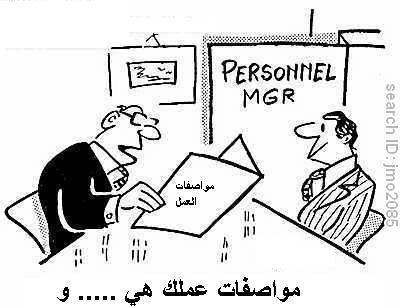 job-description-11.jpg
