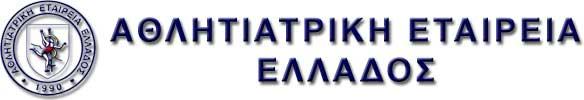 logo_gr.jpg